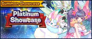 Banner Summon Showcase 5★ Dragon Platinum Showcase (Oct 2020).png