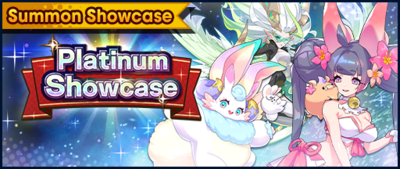 Banner Summon Showcase 5★ Dragon Platinum Showcase (Oct 2020).png