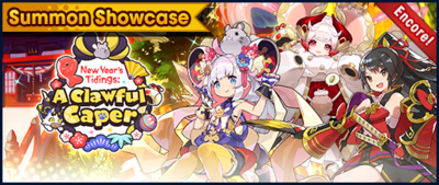 Banner Summon Showcase A Clawful Caper (Summon Showcase) (Nov 2020).png