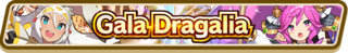 Gala Dragalia (Oct 2019) Summon Top Banner.png