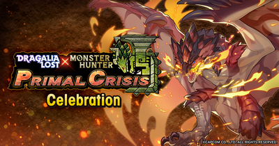 Banner Monster Hunter Primal Crisis Celebration.png