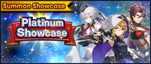 Banner Summon Showcase 5★ Gala Dragalia Platinum Showcase (Sep 2020).png