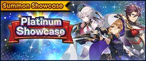 Banner Summon Showcase 5★ Gala Dragalia Platinum Showcase (Sep 2020).png