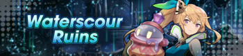 Banner Waterscour Ruins.png