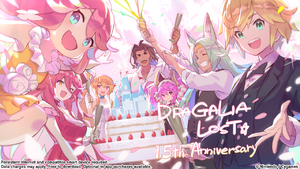 PromotionalArt 1.5th Anniversary Today.png