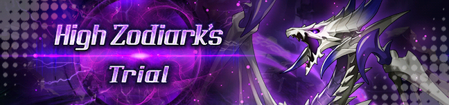 Banner High Zodiark's Trial.png