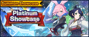 Banner Summon Showcase 5★ Water Platinum Showcase (Oct 2020).png