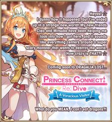 Princess Connect! Re Dive A Voracious Visitor Jikai Preview 01.png