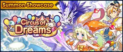 Banner Summon Showcase Circus of Dreams.png