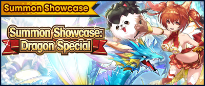 Banner Summon Showcase Dragon Special (Dec 2018).png