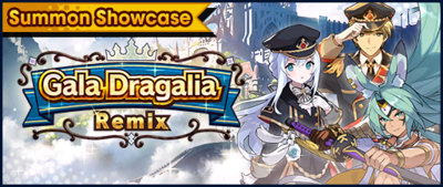 Banner Summon Showcase Gala Dragalia Remix (Nov 2020).png