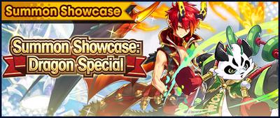 Banner Summon Showcase Dragon Special (Jun 2019).png