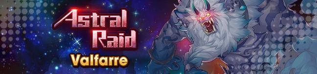 Banner Valfarre (Astral Raid).png