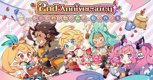 Banner 2nd Anniversary Countdown Bonus.png