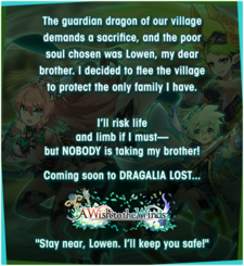 A Wish to the Winds Jikai Preview 01.png