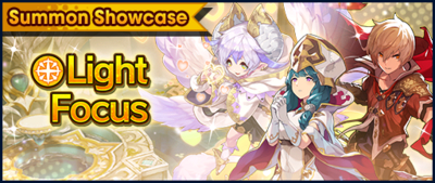 Banner Summon Showcase Light Focus (Jun 2020).png