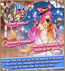 Princess Connect! Re Dive A Voracious Visitor Prologue 01.png