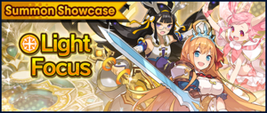 Banner Summon Showcase Light Focus (Dec 2020).png