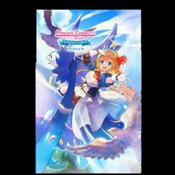 Background Princess Connect! Re Dive Bonus.png