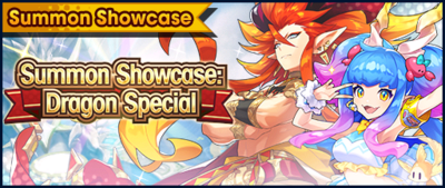 Banner Summon Showcase Dragon Special (Feb 2020).png