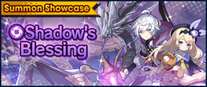 Banner Summon Showcase Shadow's Blessing.png