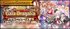 Banner Summon Showcase Gala Dragalia (Jul 2020).png