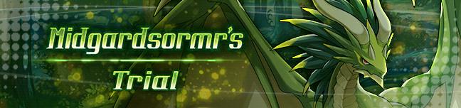 Banner Midgardsormr's Trial.png