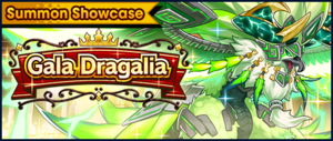 Banner Summon Showcase Gala Dragalia (Dec 2020).png
