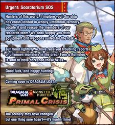 Monster Hunter Primal Crisis Jikai Preview 01.png
