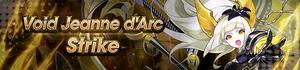 Banner Void Jeanne d'Arc Strike.png