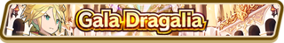 Gala Dragalia (Sep 2019) Summon Top Banner.png