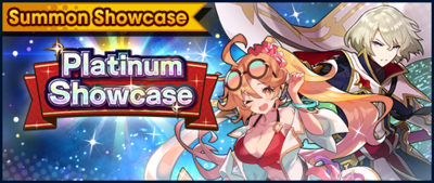 Banner Summon Showcase 5★ Wind Platinum Showcase (Aug 2020).png