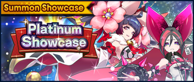 Banner Summon Showcase 5★ Dragon Platinum Showcase (Jun 2020).png