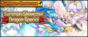 Banner Summon Showcase Dragon Special (April 2019).png