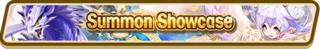 Dragon Special (Sep 2019) Summon Top Banner.png