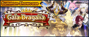 Banner Summon Showcase Gala Dragalia (Aug 2020).png