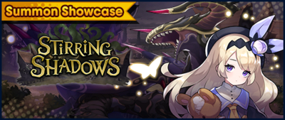 Banner Summon Showcase Stirring Shadows (Oct 2020).png