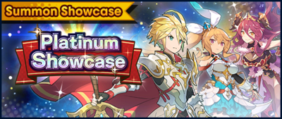Banner Summon Showcase 5★ Gala Dragalia Platinum Showcase 2 (Mar 2020).png
