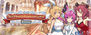 Banner Six-Month Anniversary Bonus.png