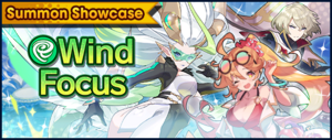 Banner Summon Showcase Wind Focus.png