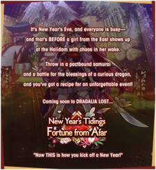 Fortune from Afar Jikai Preview 01.png