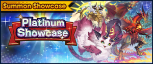 Banner Summon Showcase 5★ Gala Dragalia Platinum Showcase (Oct 2020).png
