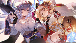 PromotionalArt Happy New Year 2021 (2).png