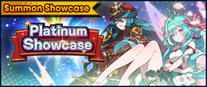 Banner Summon Showcase 5★ Wind Platinum Showcase (Oct 2020).png