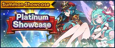 Banner Summon Showcase 5★ Wind Platinum Showcase (Oct 2020).png