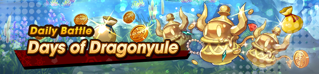 Banner Days of Dragonyule.png