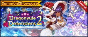 Banner Summon Showcase Dragonyule Defenders 2 (Dec 2020).png