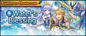 Banner Summon Showcase Water's Blessing.png