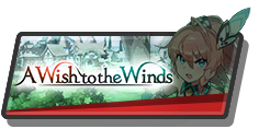 A Wish to the Winds Banner Event 02 Mypage.png