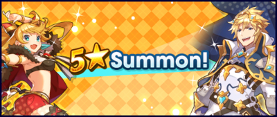 Banner Summon Showcase 5★ Adventurer Summon.png